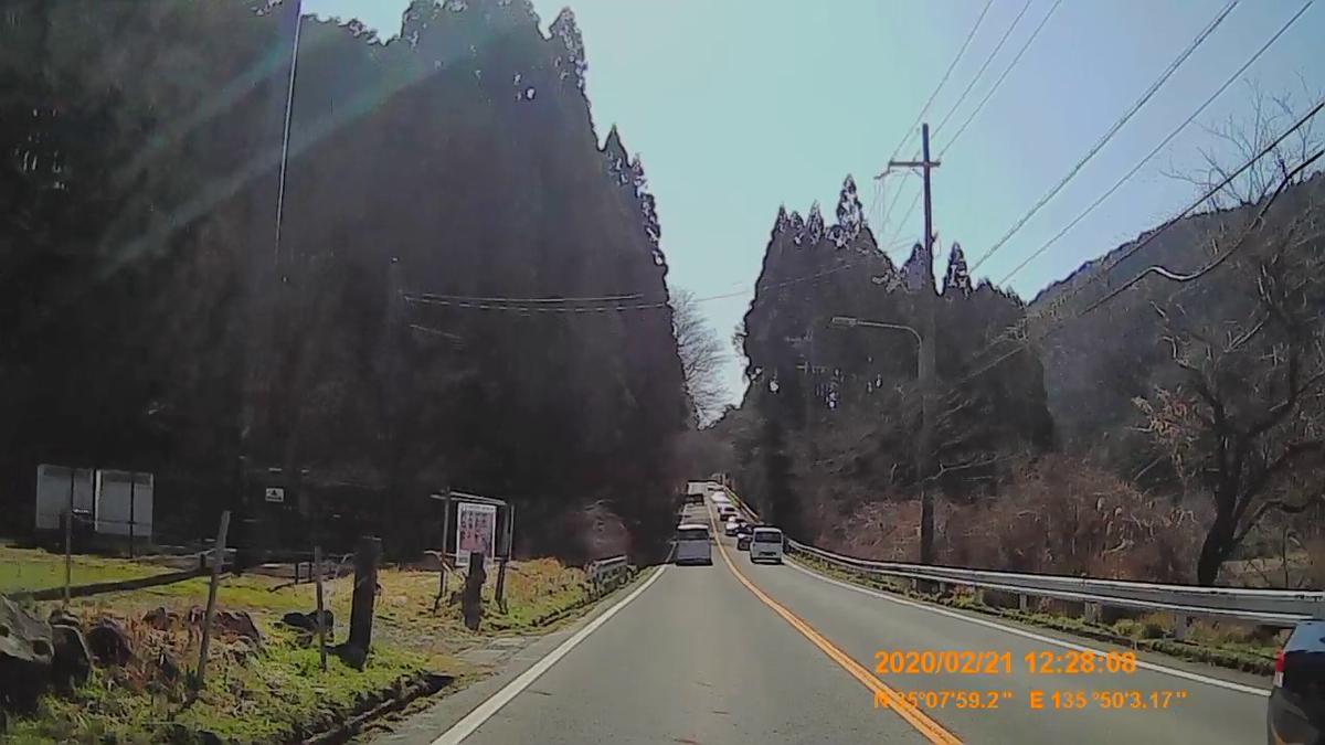 f:id:japan_route:20200404152001j:plain