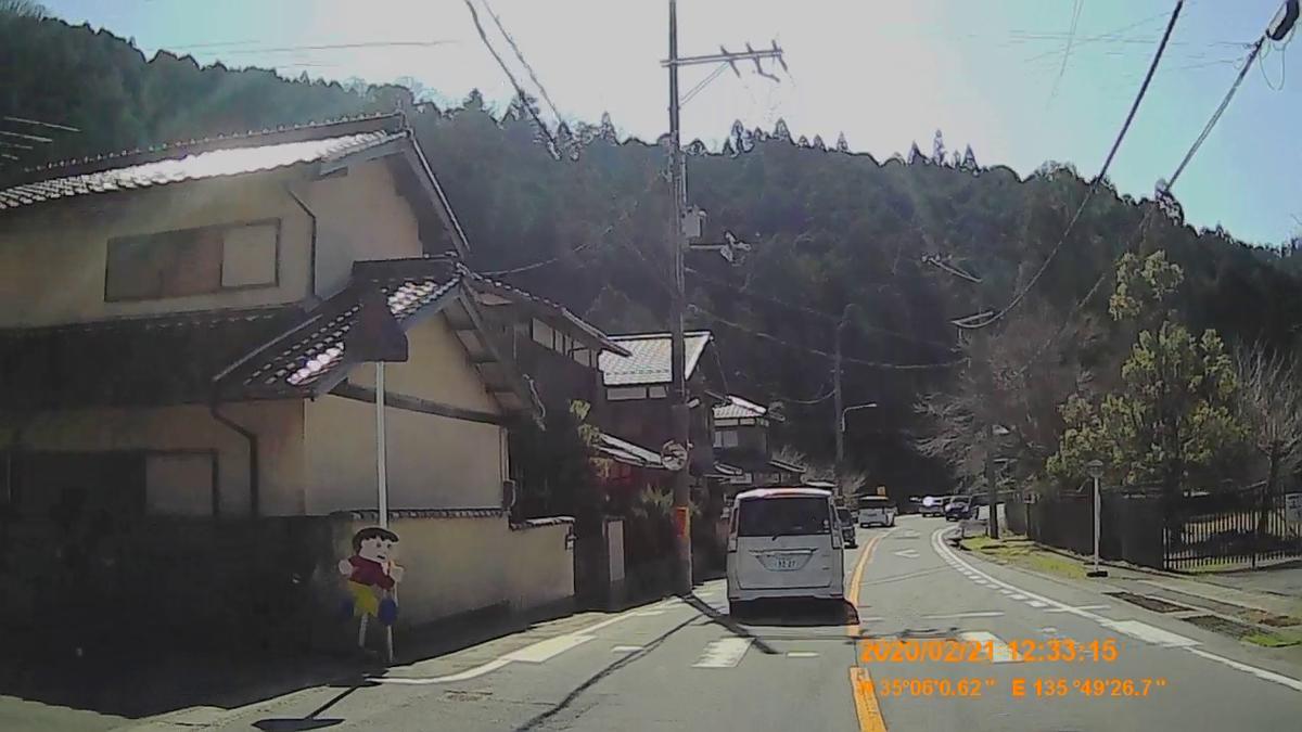 f:id:japan_route:20200404152323j:plain