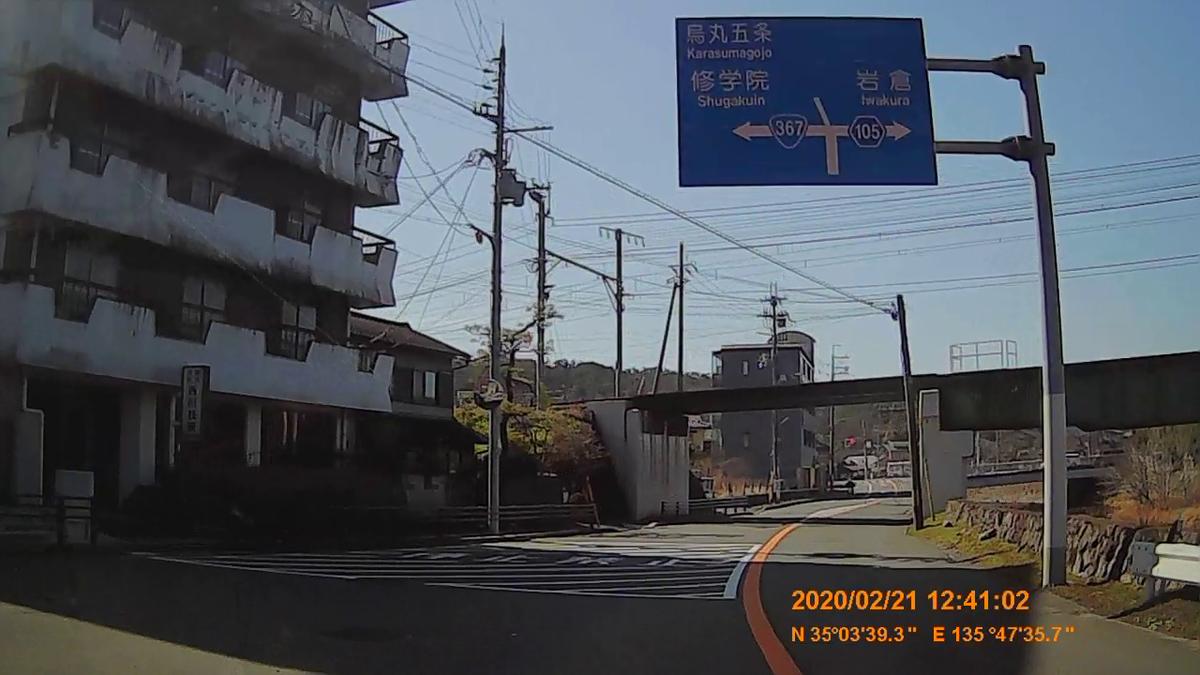 f:id:japan_route:20200404152450j:plain