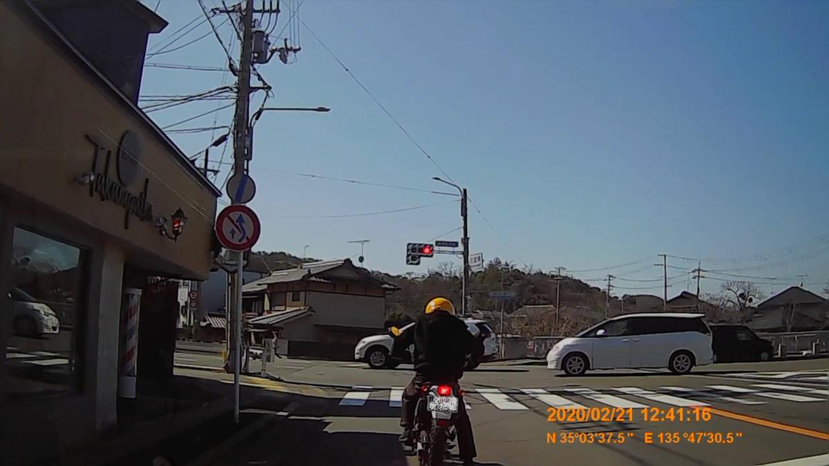 f:id:japan_route:20200404152453j:plain