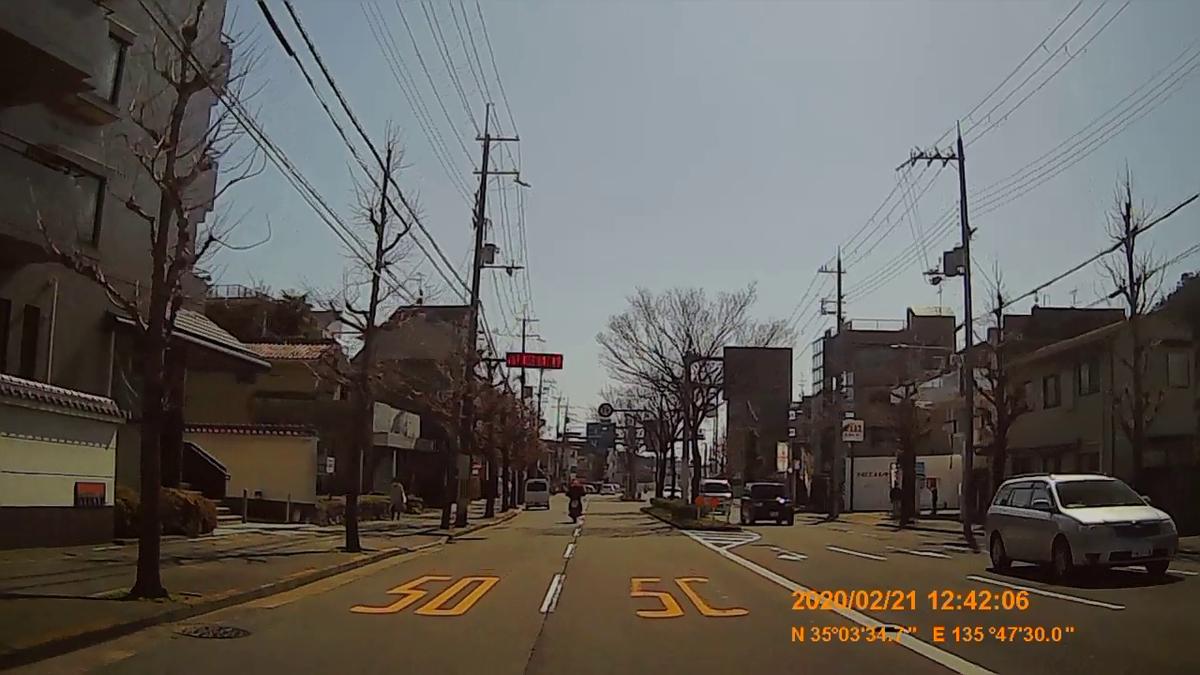 f:id:japan_route:20200404152503j:plain