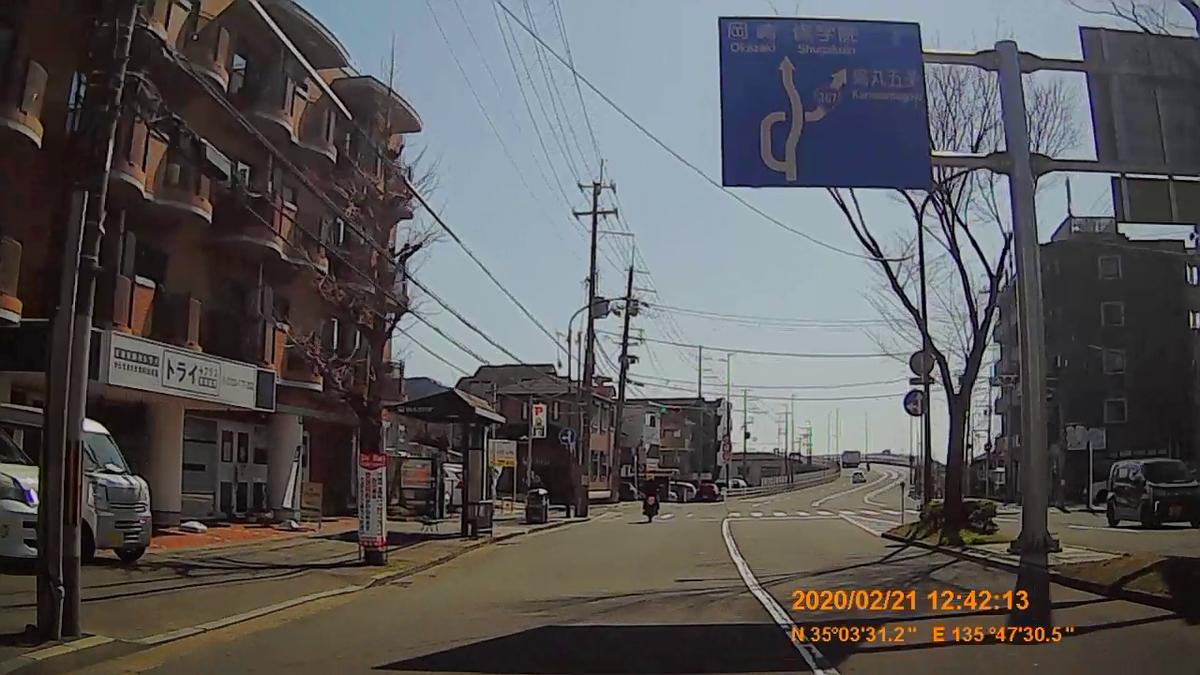 f:id:japan_route:20200404152512j:plain
