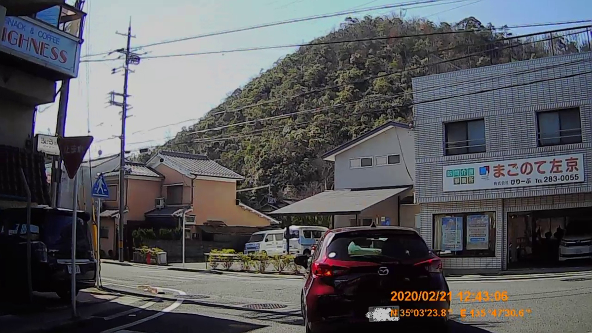 f:id:japan_route:20200404152951j:plain