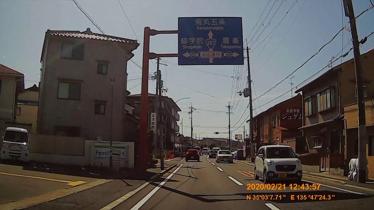 f:id:japan_route:20200404153126j:plain