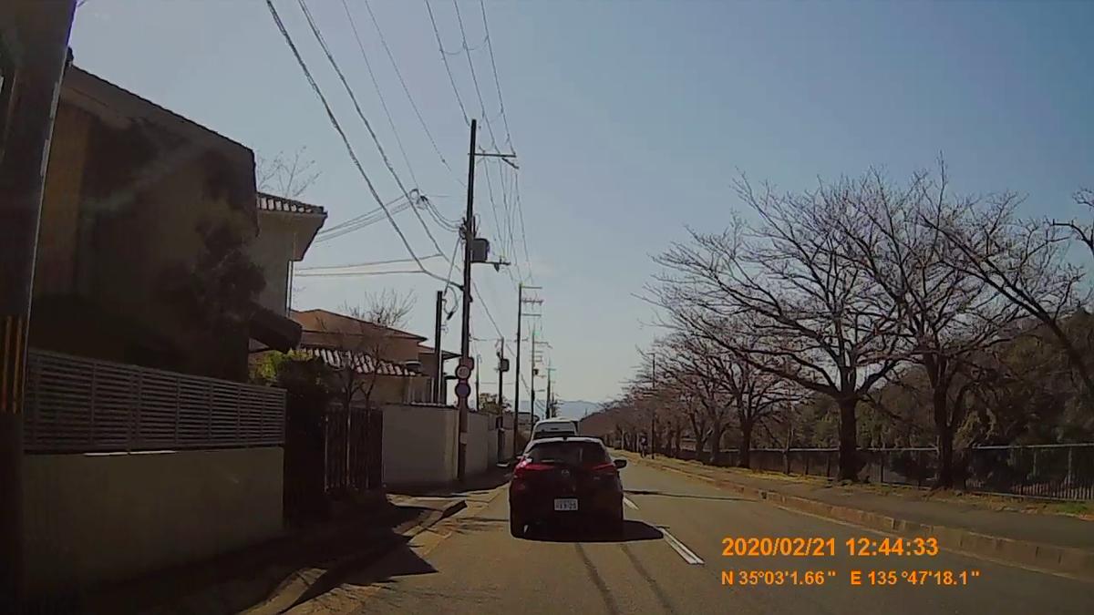 f:id:japan_route:20200404153135j:plain