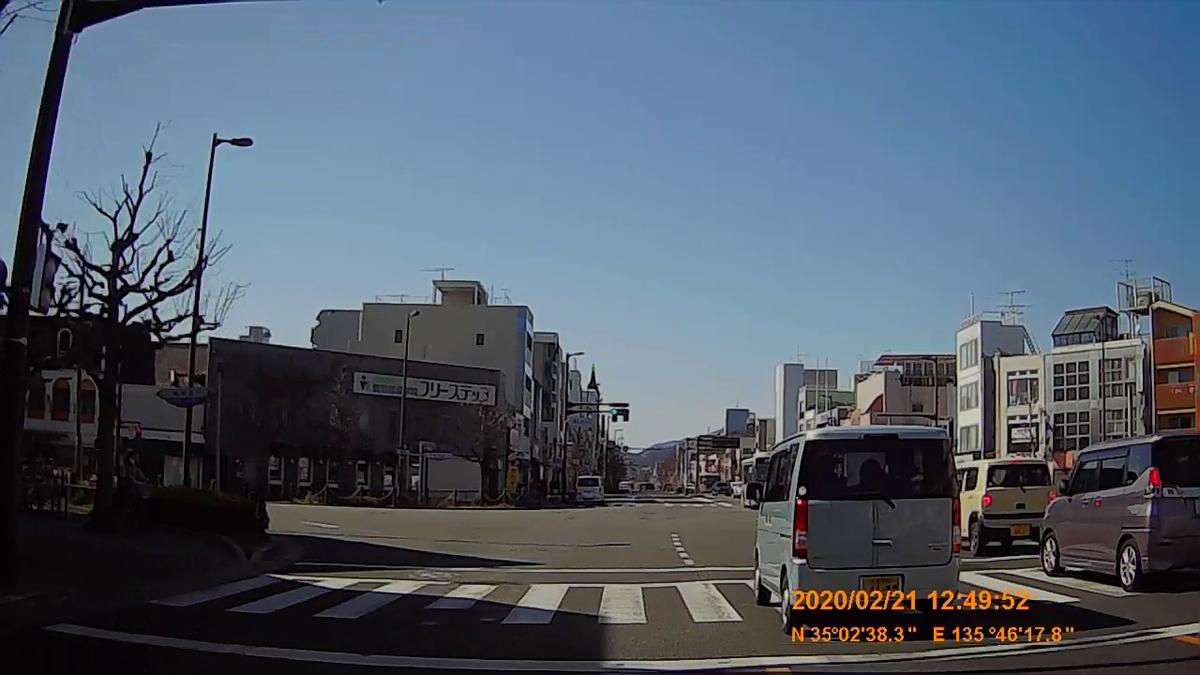 f:id:japan_route:20200404153220j:plain