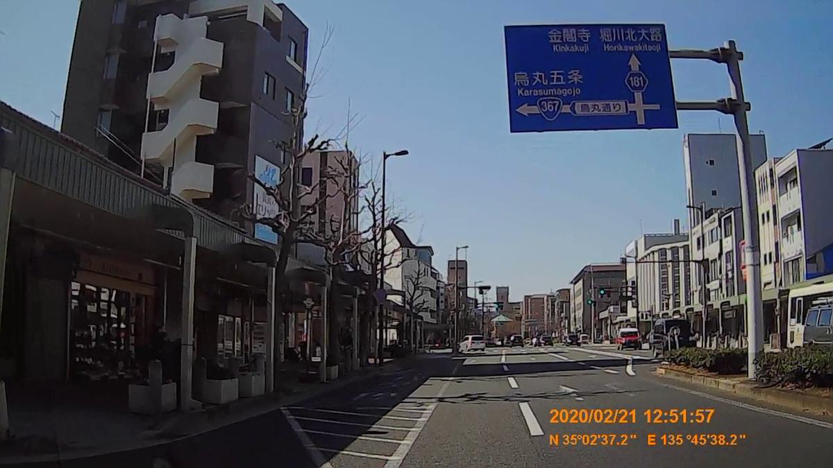 f:id:japan_route:20200404153237j:plain