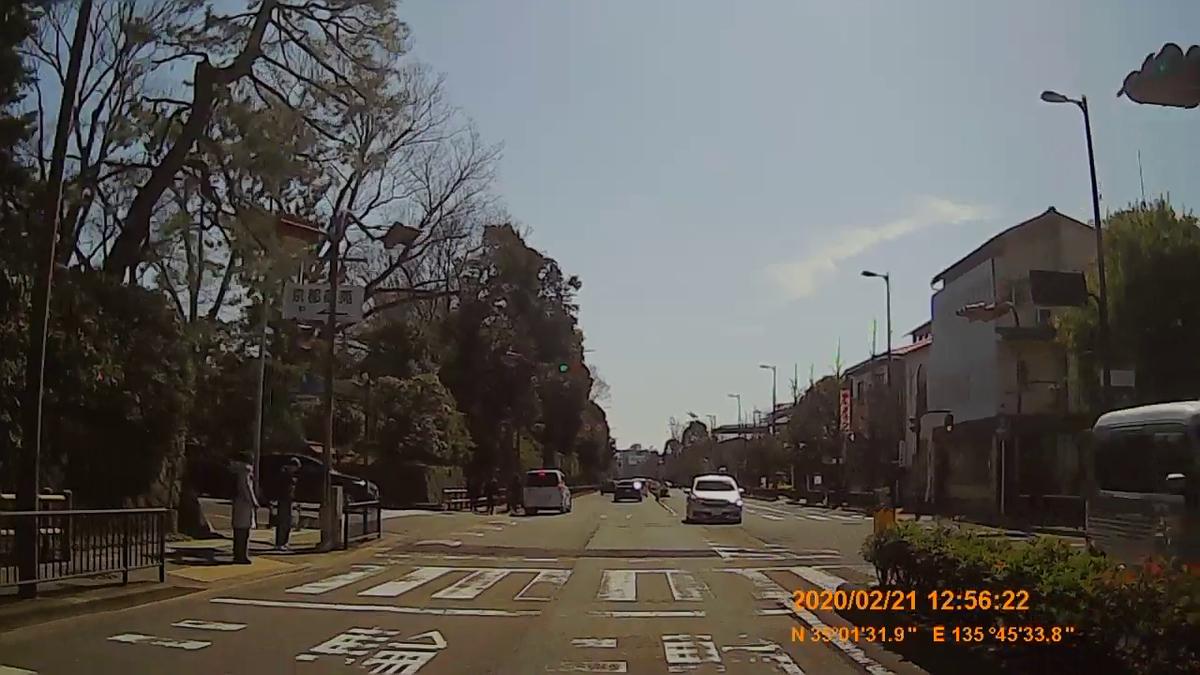 f:id:japan_route:20200404153320j:plain