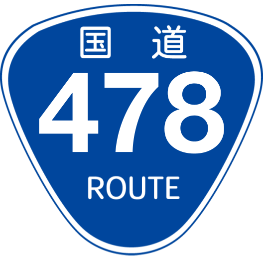 f:id:japan_route:20200405152142p:plain