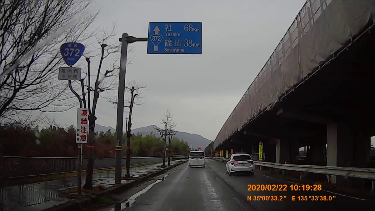 f:id:japan_route:20200405153820j:plain