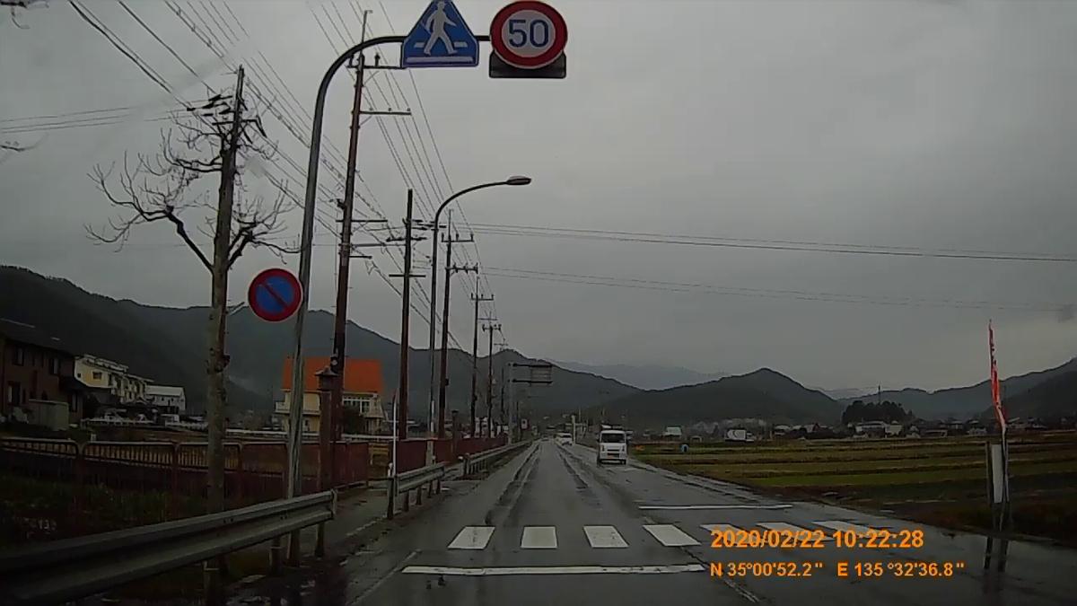 f:id:japan_route:20200405153922j:plain