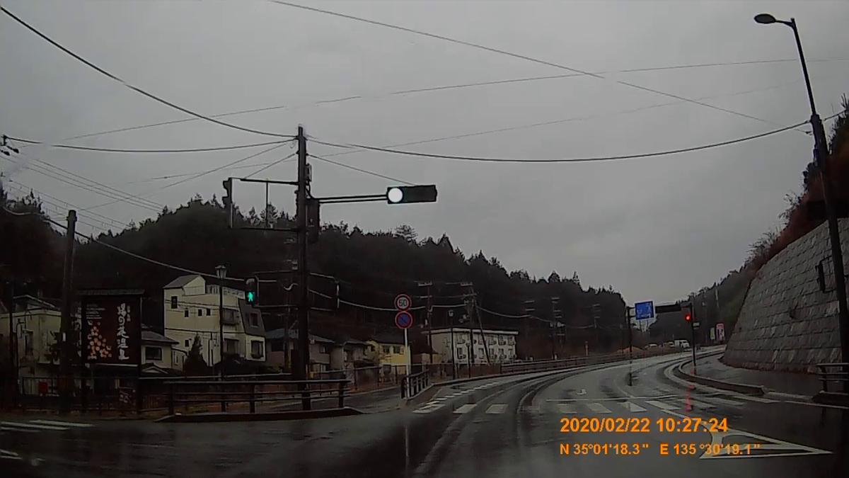 f:id:japan_route:20200405154011j:plain