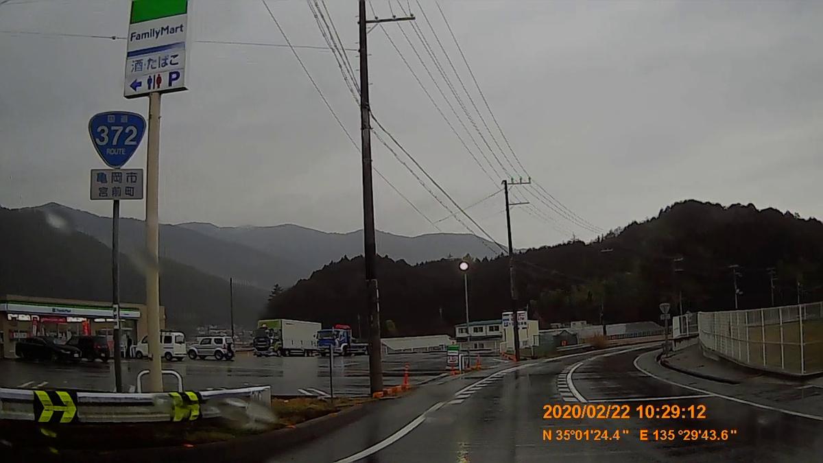 f:id:japan_route:20200405154034j:plain