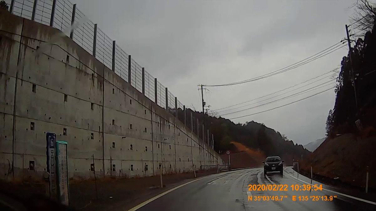 f:id:japan_route:20200405154433j:plain