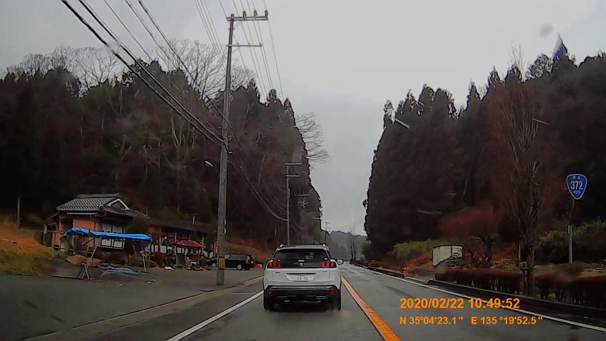 f:id:japan_route:20200405154702j:plain