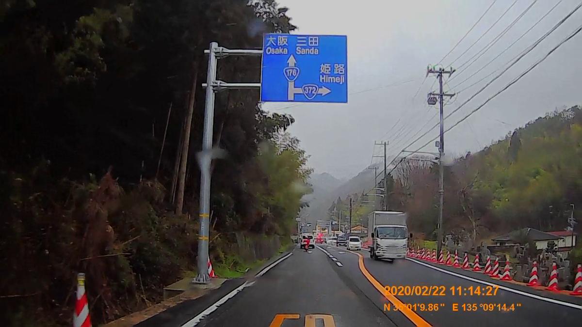f:id:japan_route:20200405155039j:plain