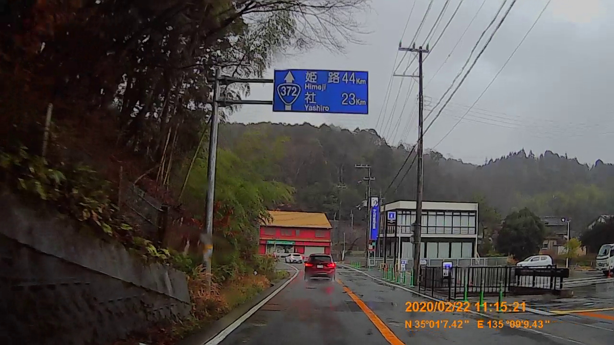 f:id:japan_route:20200405155054j:plain