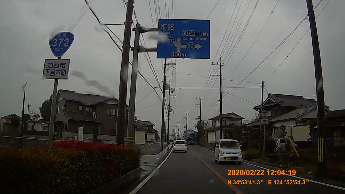 f:id:japan_route:20200405160053j:plain
