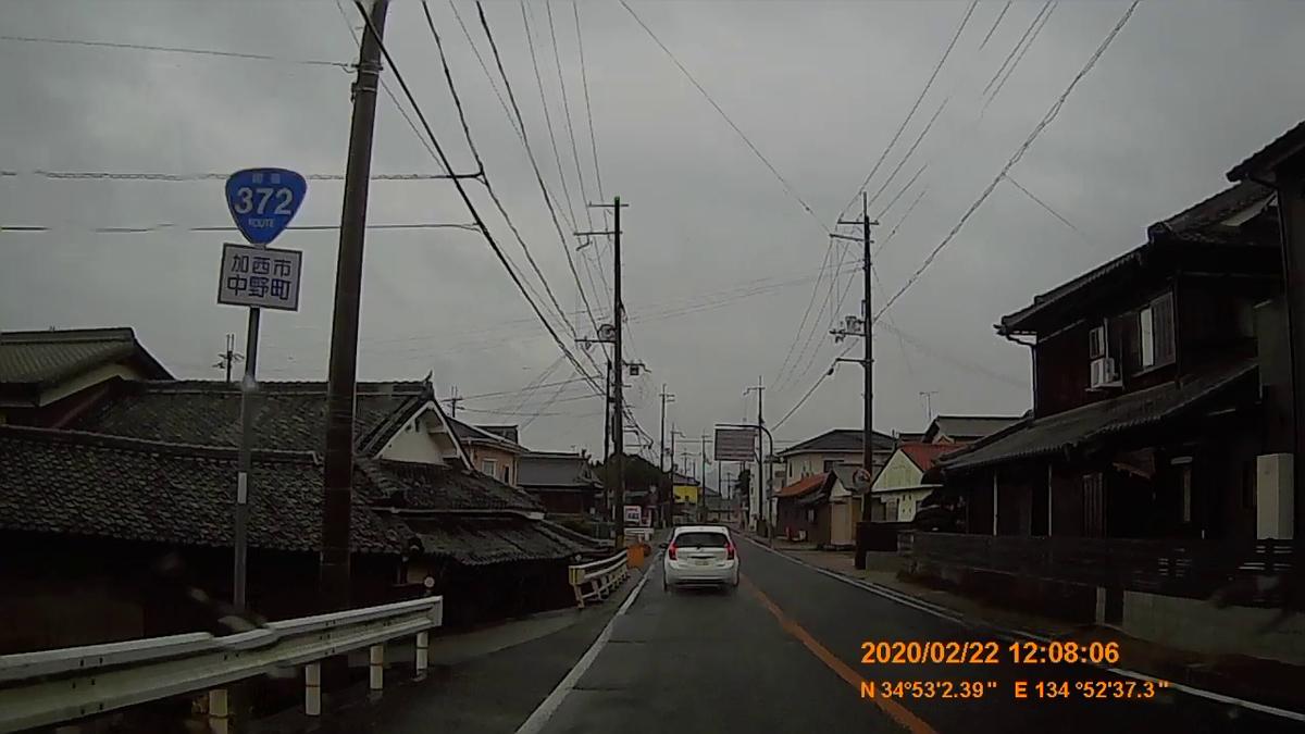 f:id:japan_route:20200405160114j:plain
