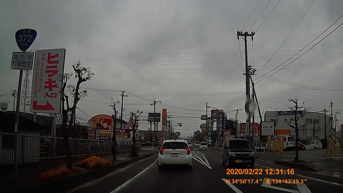 f:id:japan_route:20200405160721j:plain