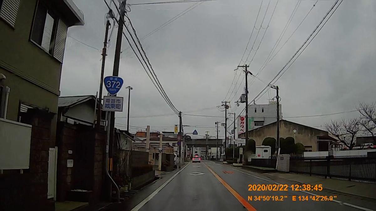 f:id:japan_route:20200405160826j:plain