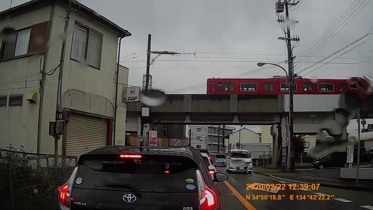 f:id:japan_route:20200405160834j:plain