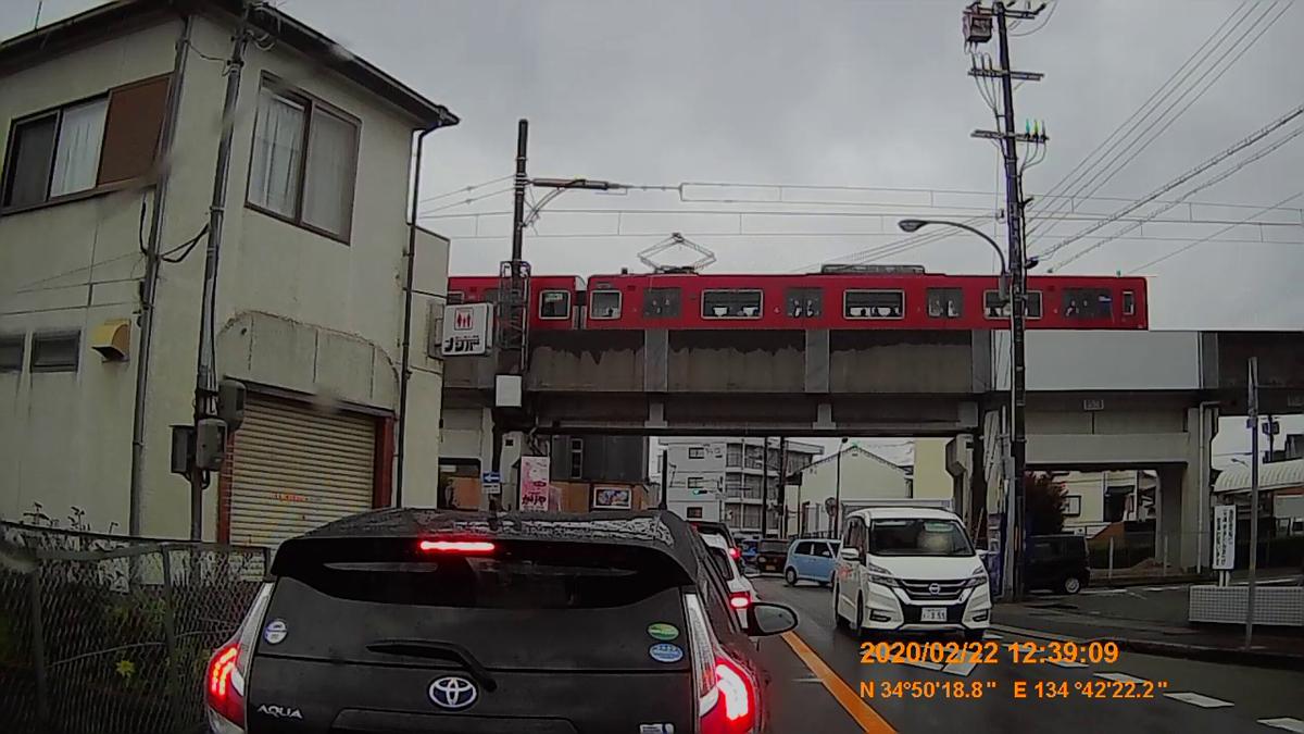 f:id:japan_route:20200405160836j:plain