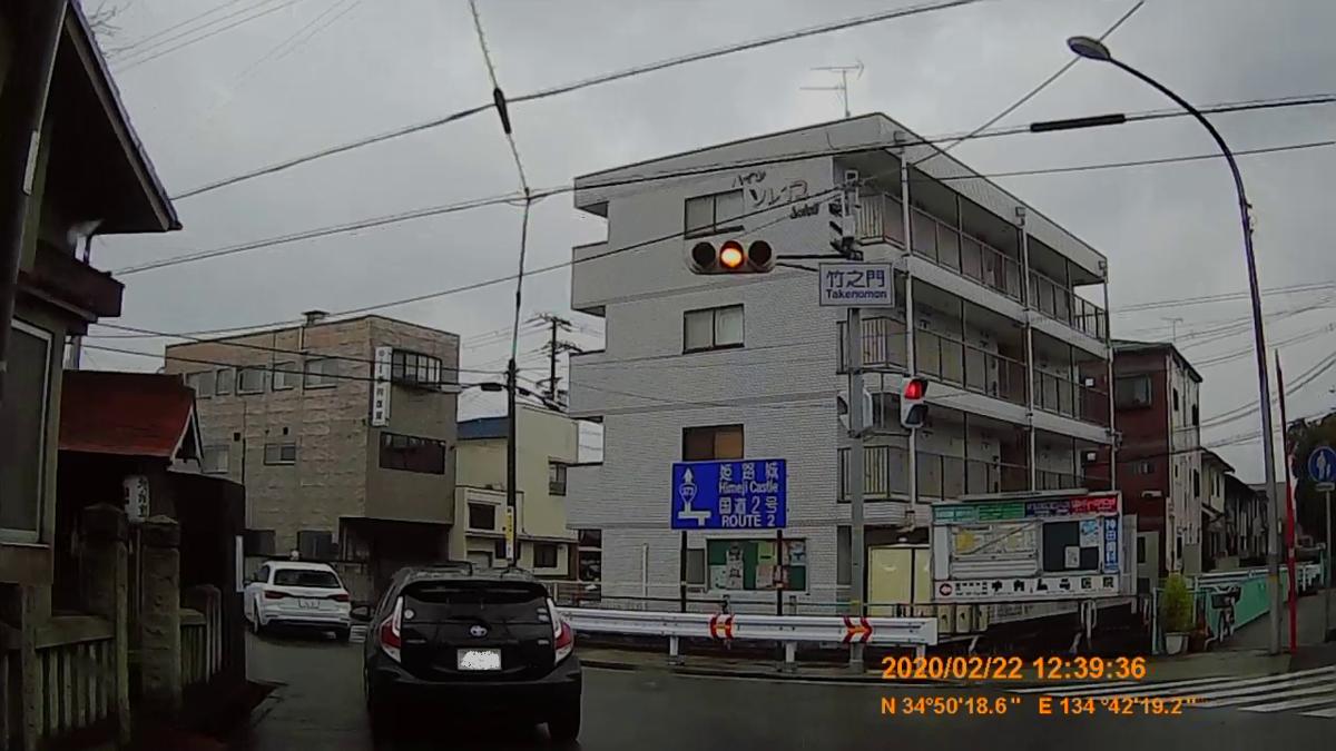 f:id:japan_route:20200405160852j:plain