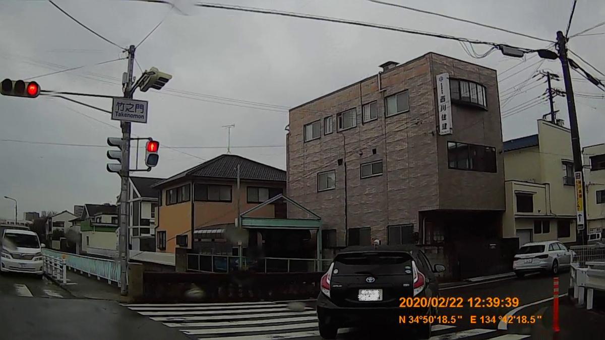 f:id:japan_route:20200405160900j:plain