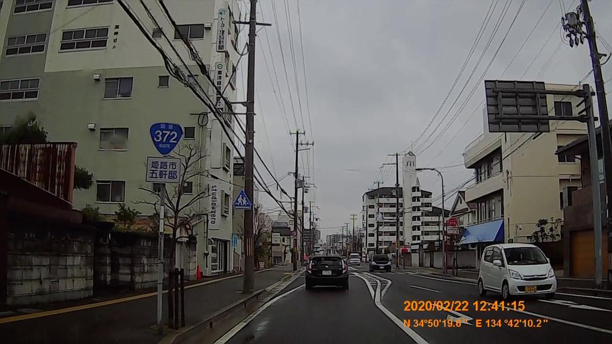f:id:japan_route:20200405160940j:plain
