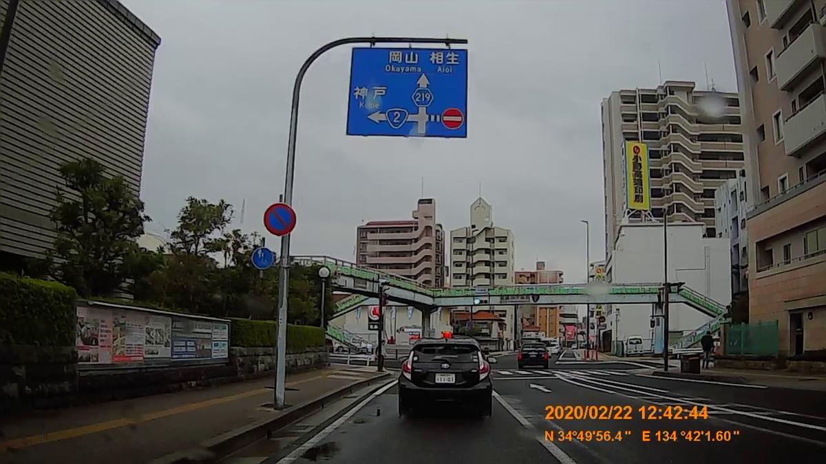f:id:japan_route:20200405160951j:plain