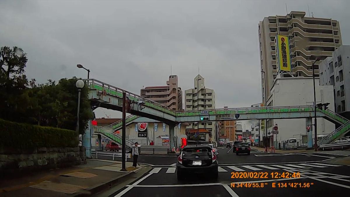 f:id:japan_route:20200405161006j:plain