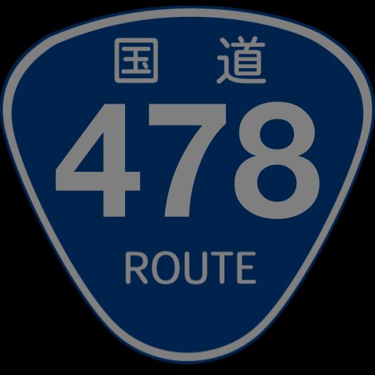f:id:japan_route:20200405161643p:plain