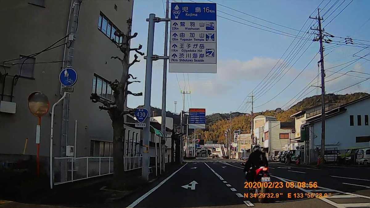 f:id:japan_route:20200412152518j:plain