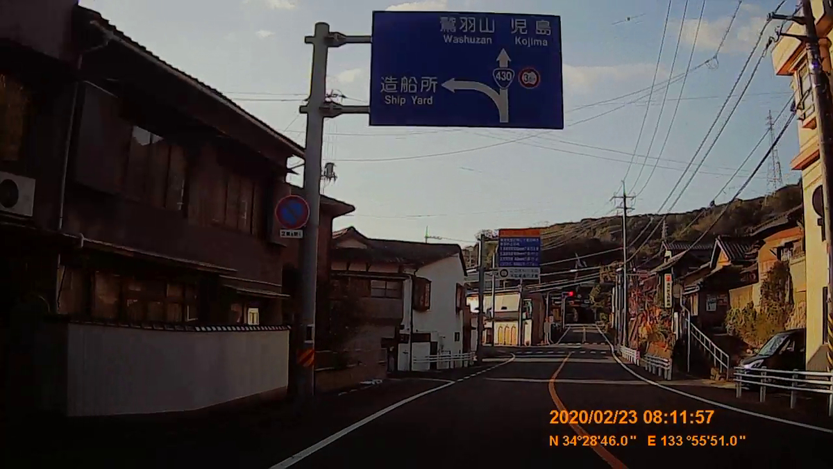f:id:japan_route:20200412152628j:plain