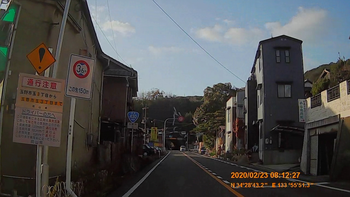 f:id:japan_route:20200412152640j:plain