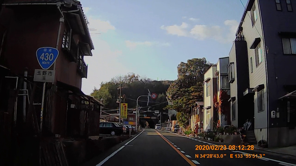 f:id:japan_route:20200412152649j:plain