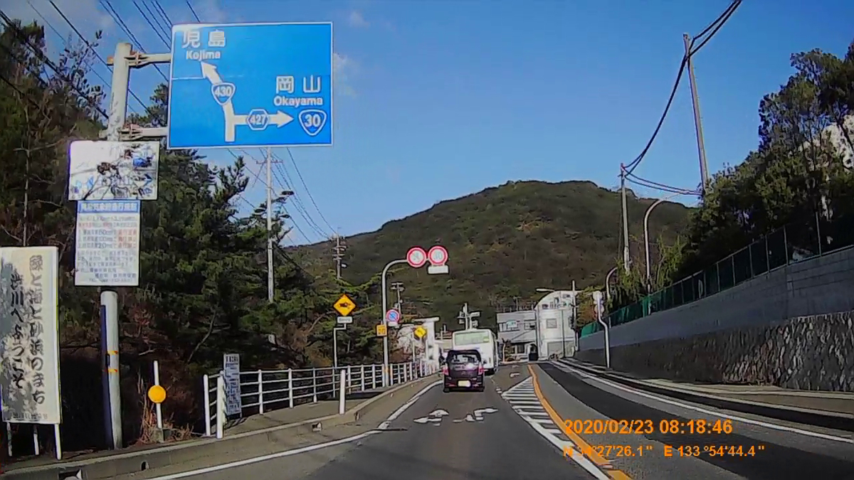 f:id:japan_route:20200412152925j:plain