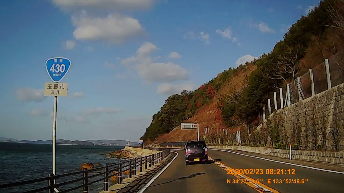 f:id:japan_route:20200412154101j:plain