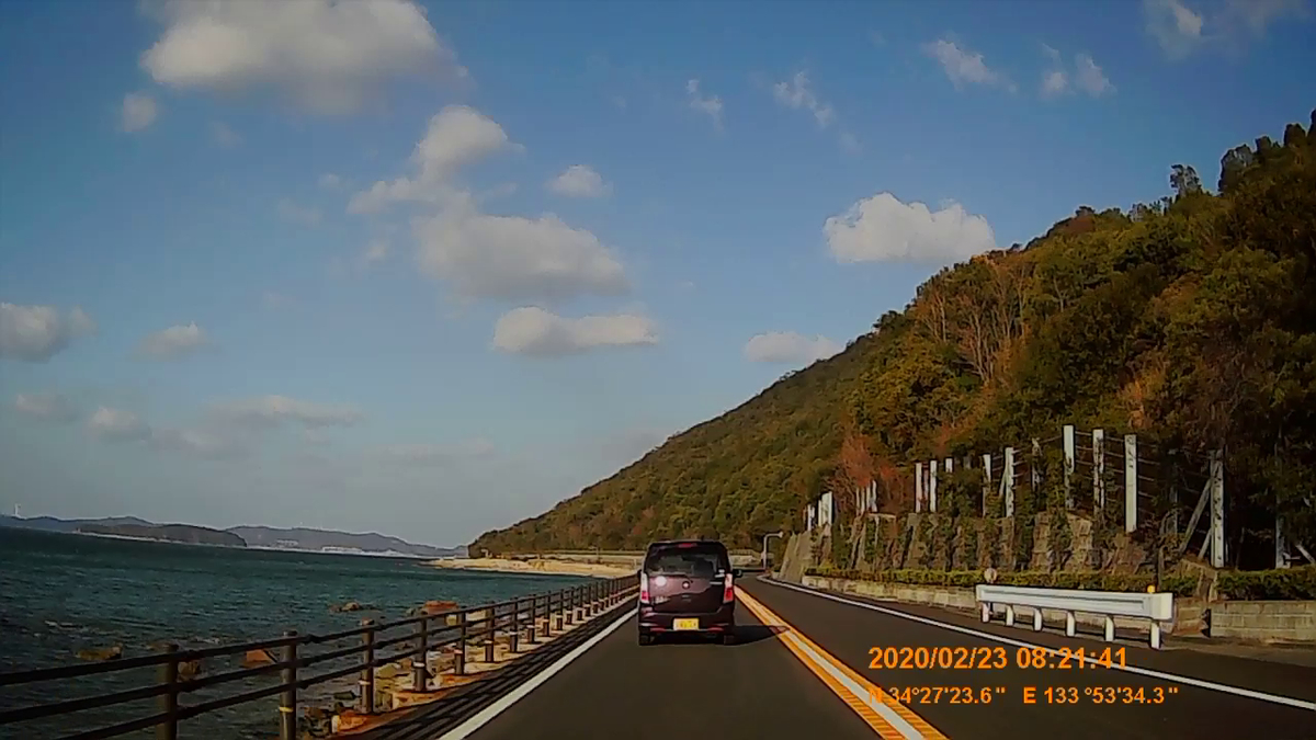 f:id:japan_route:20200412154110j:plain