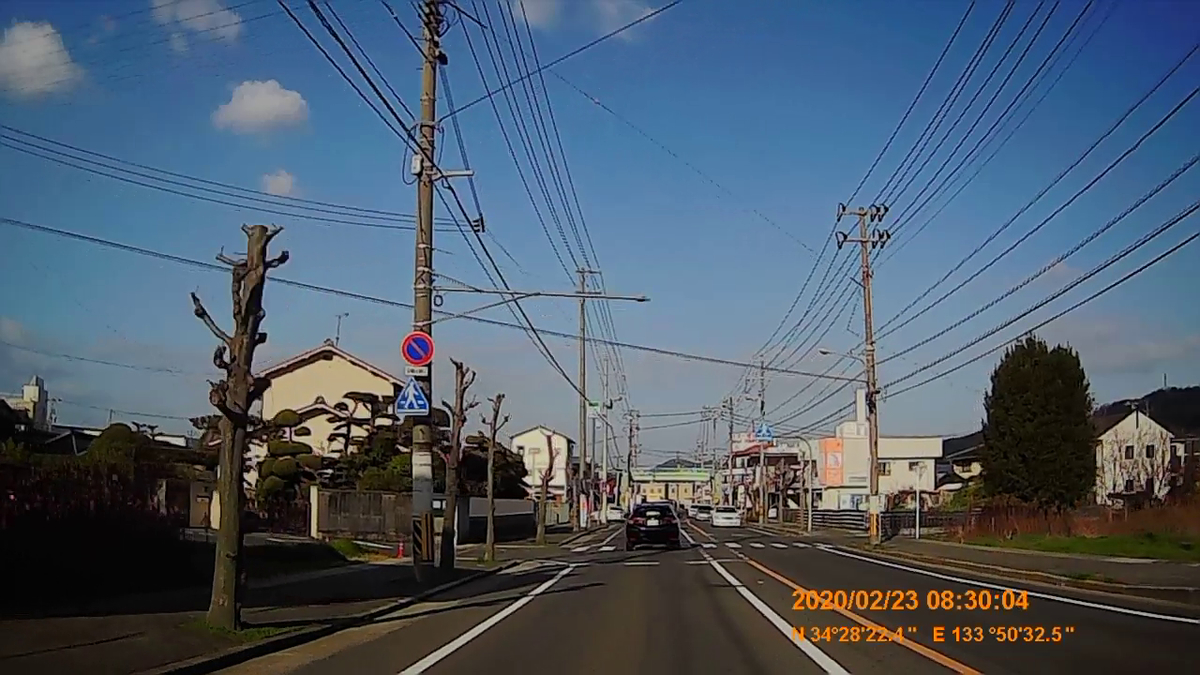 f:id:japan_route:20200412154439j:plain