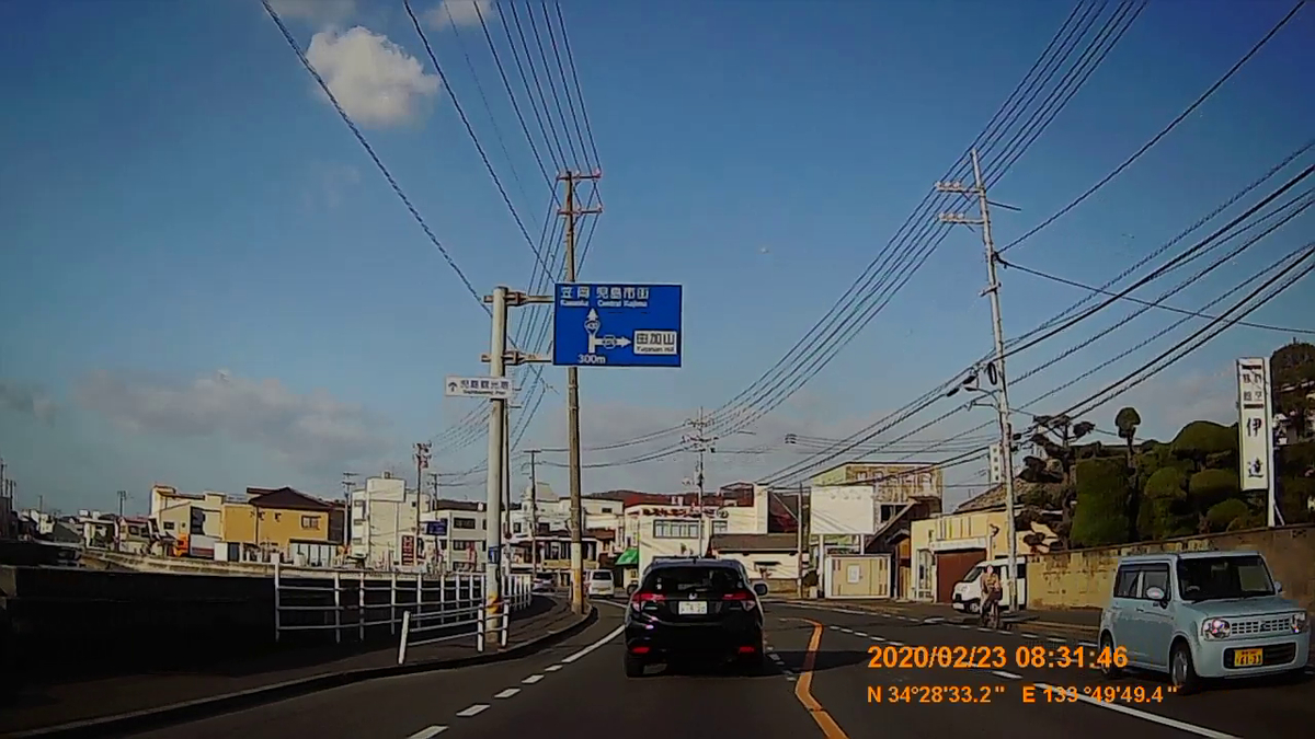f:id:japan_route:20200412154448j:plain