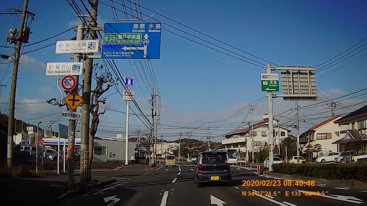 f:id:japan_route:20200412154701j:plain