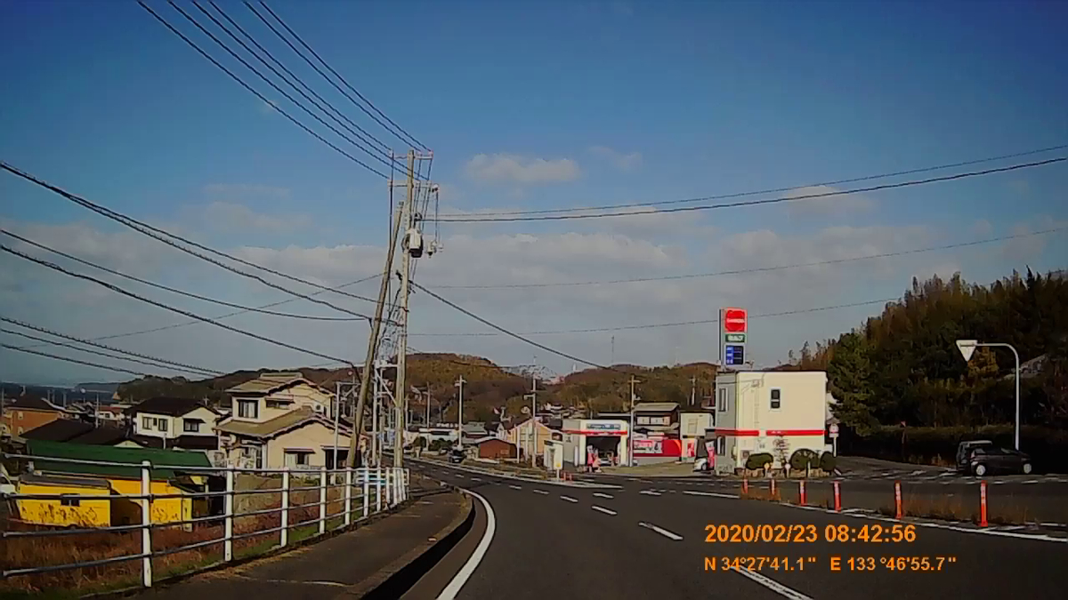 f:id:japan_route:20200412155011j:plain