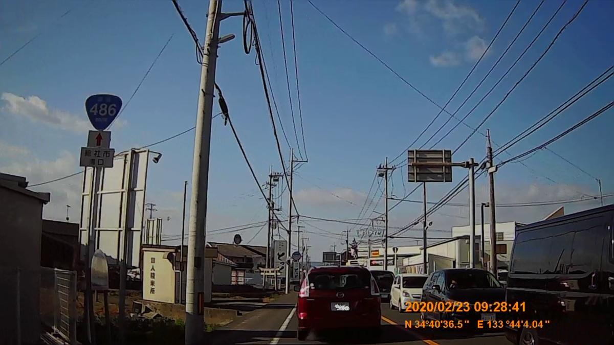 f:id:japan_route:20200419102812j:plain