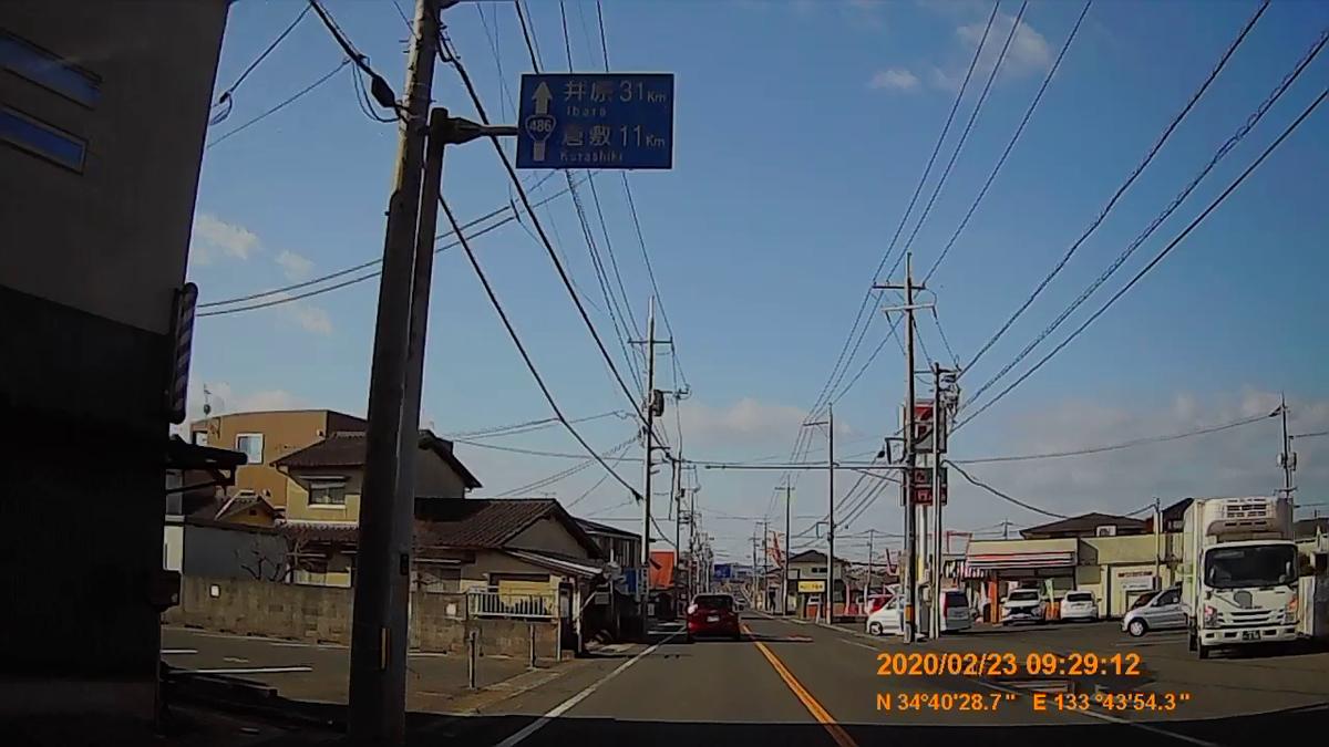 f:id:japan_route:20200419102820j:plain