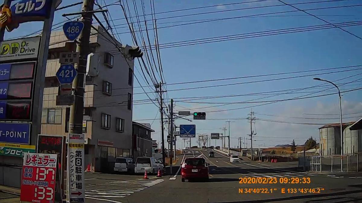 f:id:japan_route:20200419102828j:plain