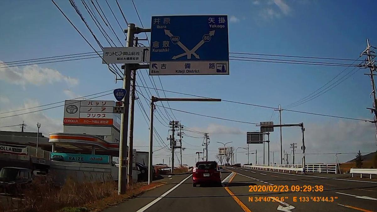 f:id:japan_route:20200419102835j:plain