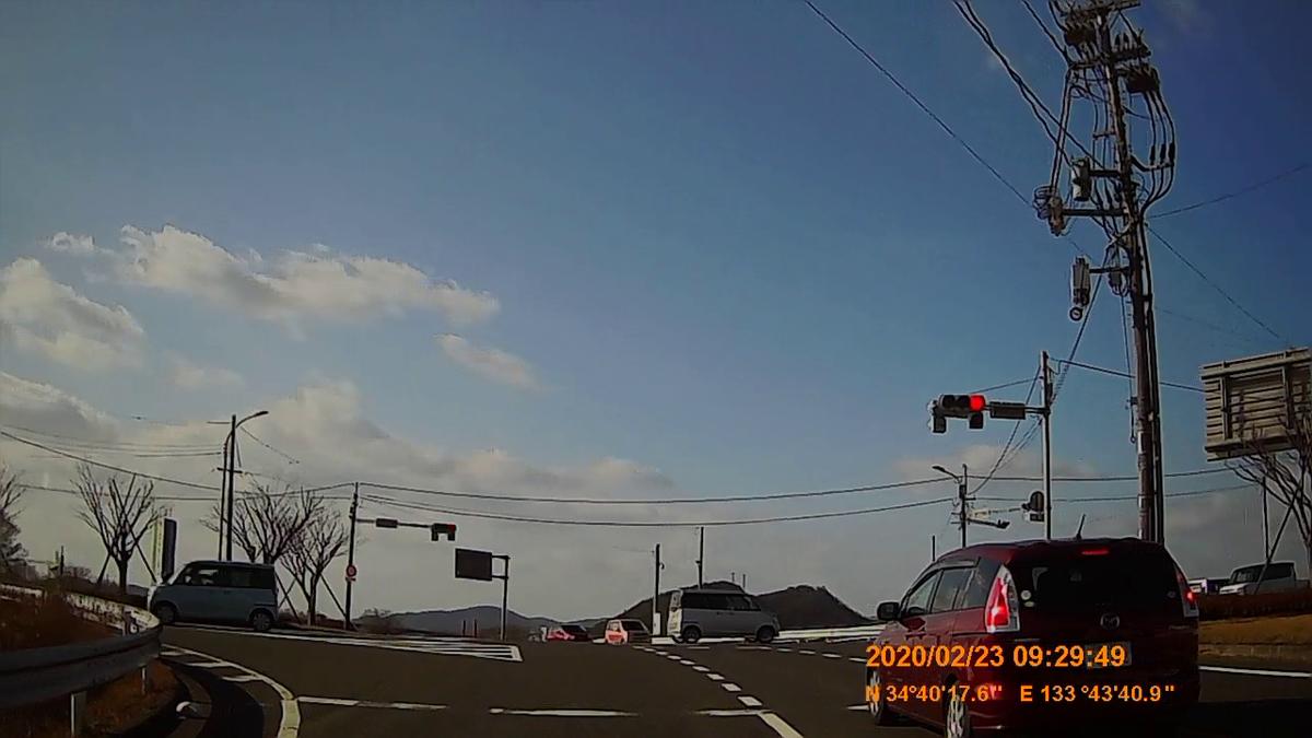 f:id:japan_route:20200419102838j:plain