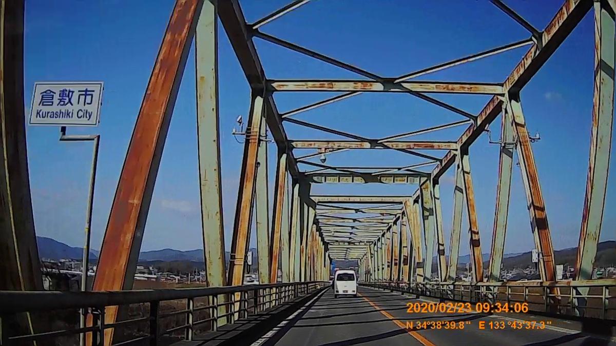 f:id:japan_route:20200419102930j:plain